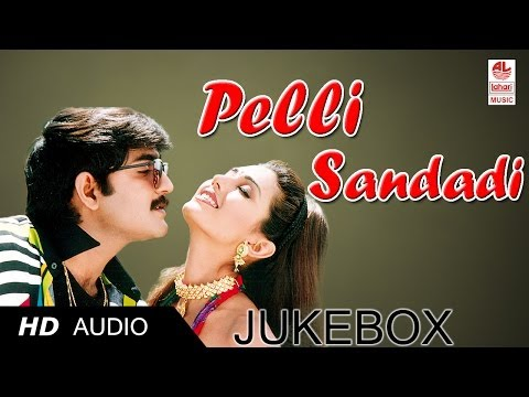 Telugu Super Hit Songs Pelli Sandadi | Srikanth, Ravali and Deepti Bhatnagar