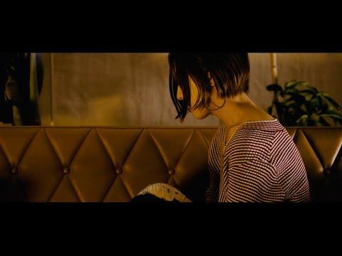 CICADA - ふれてほしい Mp3