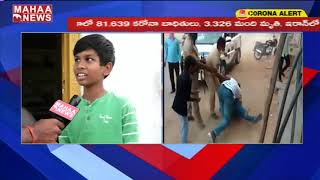 Son whose father was beaten up by cops in Wanaparthy thanks SP | MAHAA NEWS