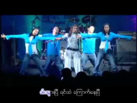 Rebecca Win Myanmar Song
