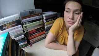 vlog: отзывы о книгах | читаю детям перед сном