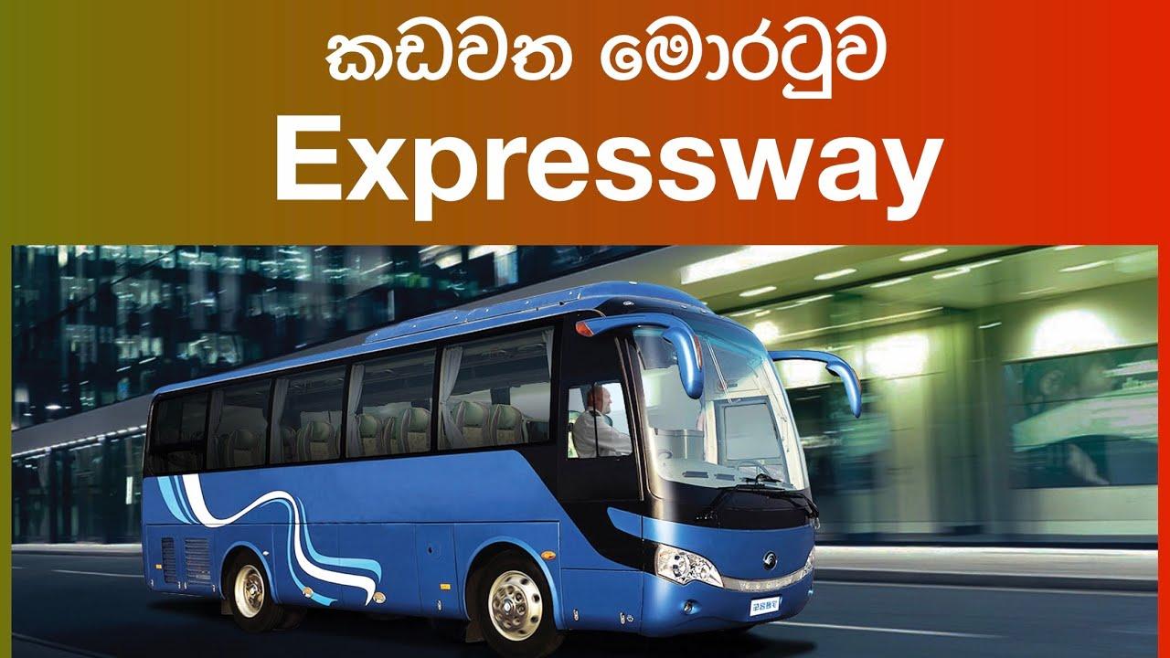 Kadawatha Moratuwa Expressway Bus Journey Time Lapse Youtube