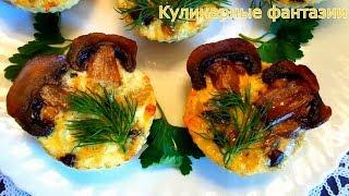 3 ШИКАРНЫХ БЛЮДА С ГРИБАМИ Невероятно вкусные и простые в приготовлении