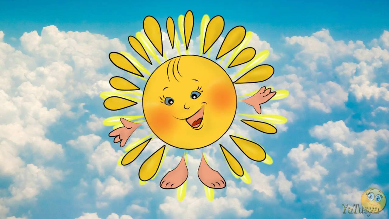 Солнышко картинки нарисованное 5