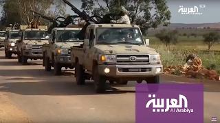 قلق من تشكيل جماعات ليبية مسلحة كيانا جديدا في طرابلس