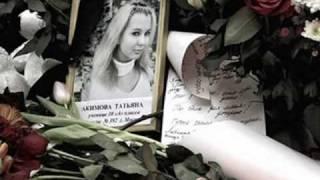 Памяти жертв терактов 29.03.2010(Фотографии погибших)