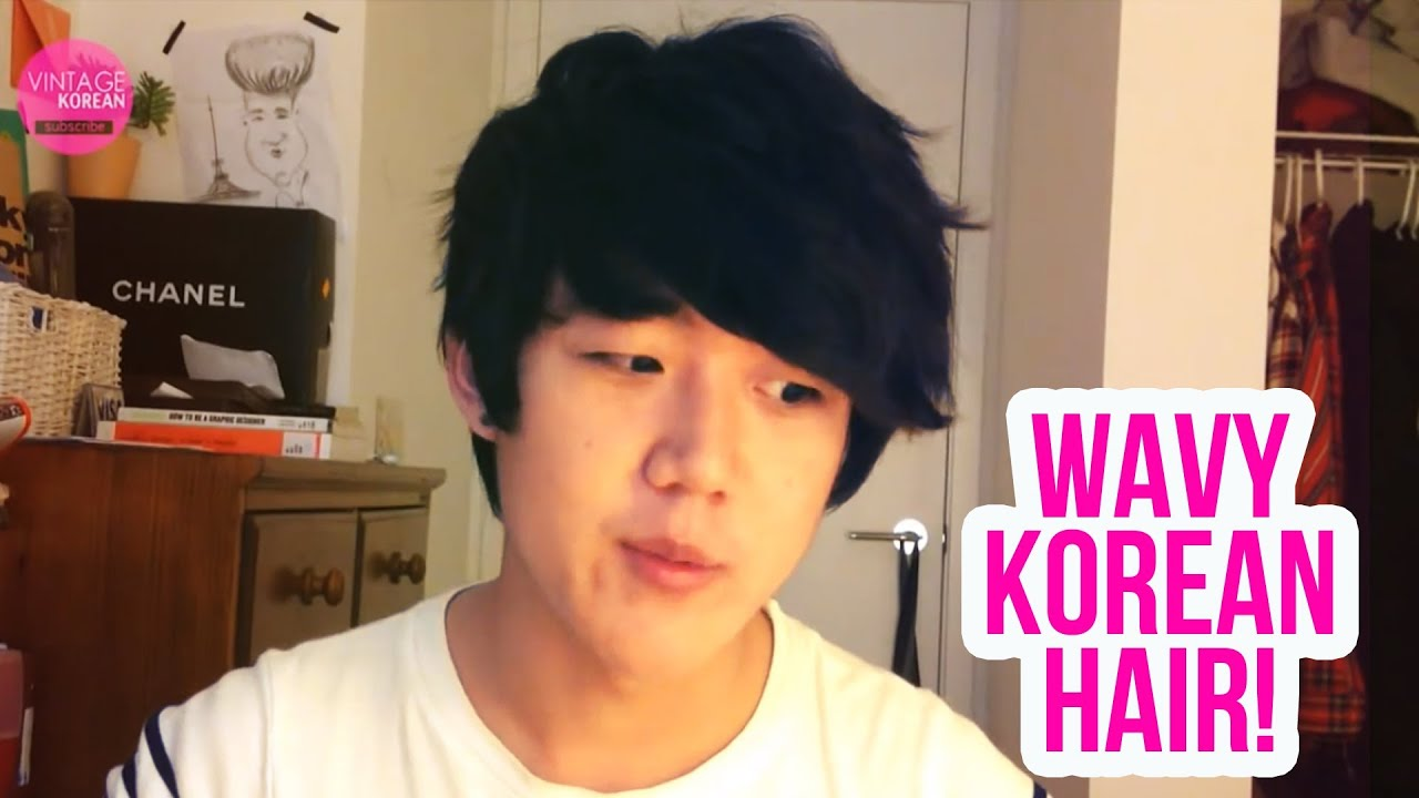 Wavy Korean Hair Tutorial Brute Choi Youtube