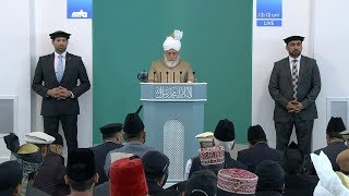 Friday Sermon 10th August 2018 (English): Review Jalsa Salana UK 2018