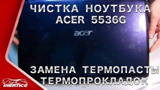 видео Ремонт ноутбука Acer Aspire E1-531G в сервис-центре Acer Москва телефон: +7(499)653-70-17