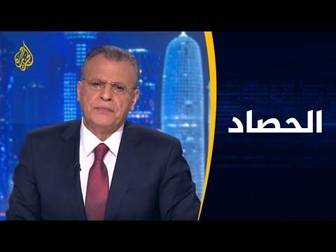 الحصاد - كيف كانت ردود الفعل على كلمة ميشال عون؟  - نشر قبل 2 ساعة