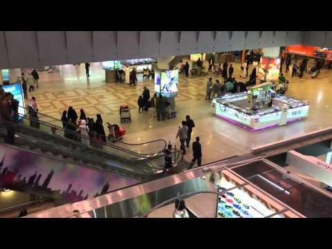 Koweit Aéroport de Koweit city / Kuwait Kuwait airport city airport