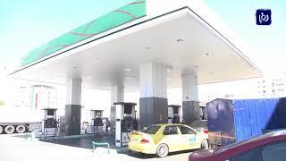 خبير طاقة: لجنة التسعير تقرر إضافة 20 فلسا للتر على جميع أنواع البنزين - (17-1-2018)
