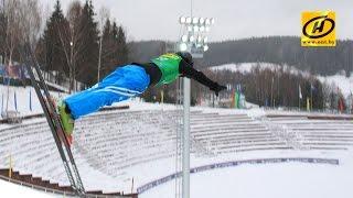Белорусы завоевали серебро и бронзу на этапе Кубка мира по фристайлу в Раубичах