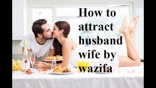 How to attract husband/wife by wazifa δ@δ Powerful wazifa to attract husband/wife