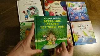 """О серии книг для обучения чтения """"Я уже большой"""""""