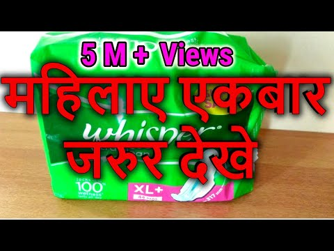HOW TO MAKE WASHABLE SANITARY PAD AT HOME-MAGICAL HANDS HINDI SEWING TUTORIAL
