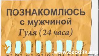 Uzbek Россияда ўзбекистонлик фоҳишалар кўпаймоқда