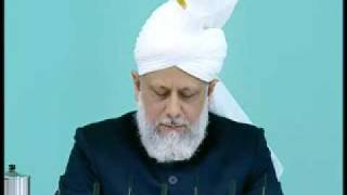 Friday Sermon: 12th June 2009 - Part 7 (Urdu)