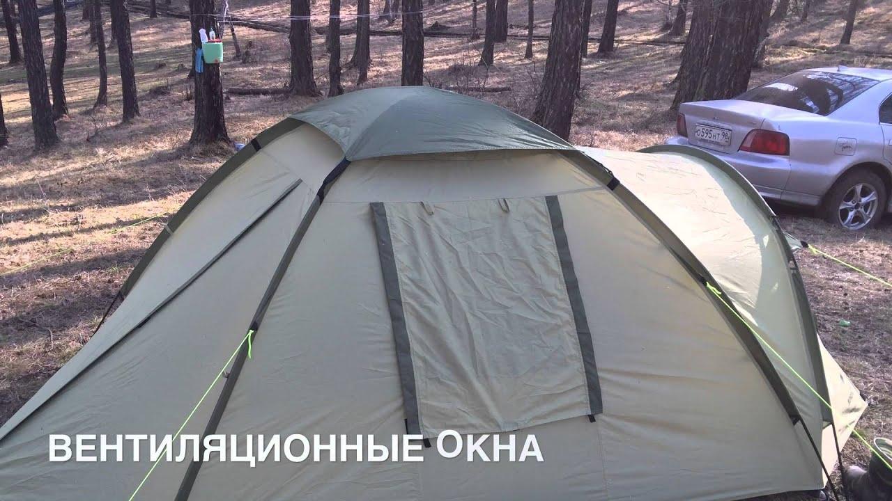 Кемпинговый шатер для природы и дачи Trek Planet модель Siesta .