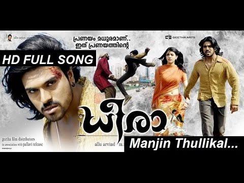 Manjin Thullikal | Dheera Malayalam Movie Song | Ram Charan | Kajal Aggarwal | Full HD