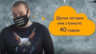 Анекдот про Стакан воды Денис Пошлый Приколы 2020