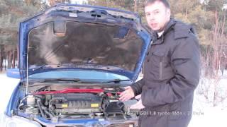 Mitsubishi Lancer Cedia RalliArt Тест-драйв. Илья Буйлов.