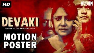 DEVAKI (2019) Motion Poster | Priyanka Upendra, Aishwarya Upendra, Kishor | New South Movie 2019