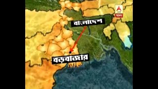 Indo-Bangladesh gold nexus racket disclosed