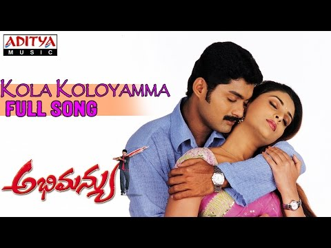 Abhimanyu Movie || Kola Koloyamma Full Song || Kalyan Ram, Spandana