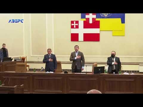 ТРК Аверс: Сесія обласної ради