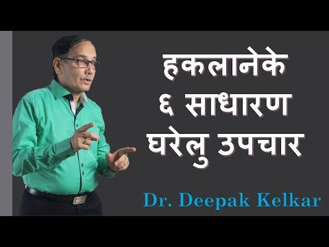 6-simple-home-remedies-solutions-for-stuttering-problems-dr-kelkar-sexologist-psychiatry-mental-mind