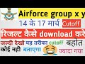 Airforce group x y result download 2019 airforce group x y cutoff 2019 airforce group x y cutoff mp3