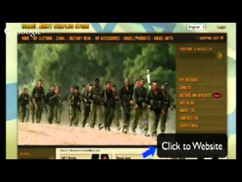 Israeli Army Surplus