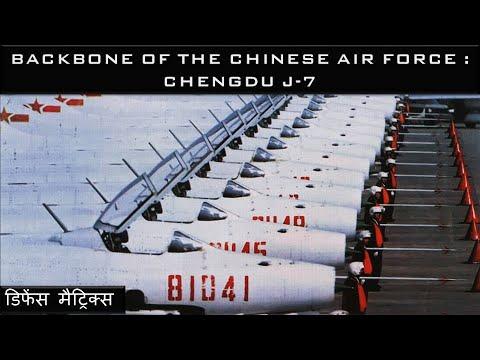 Backbone of the Chinese Air Force: Chengdu J-7