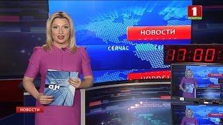 """""""Новости. Сейчас"""" / 17:00 / 04.05.18"""