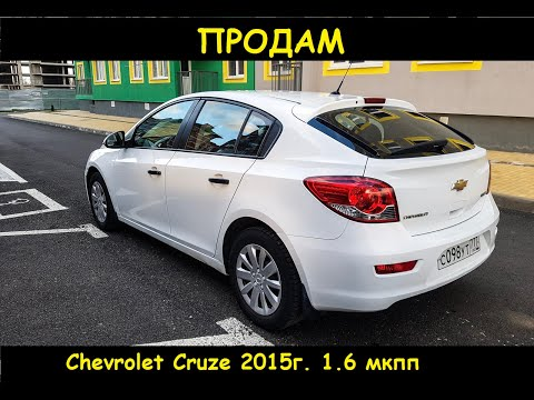 Продам Chevrolet Cruze 2015г. 1.6 мкпп