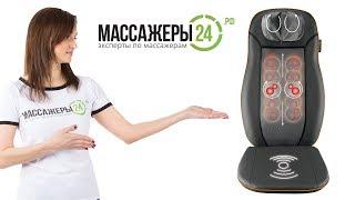 видео Массажная накидка medisana mc 820 отзывы