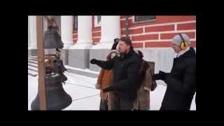 Обучение звонарей. Казань