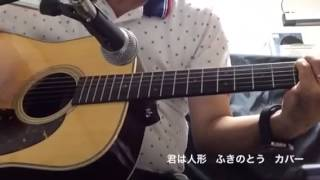 ふきのとうデビュー40周年記念 風待茶房全曲カバー の最後の曲! 歌うの...