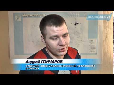 Молодежь Ивантеевки активно борется с рекламой наркотиков