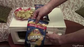 что будет, если положить пачку чипсов в микроволновку???