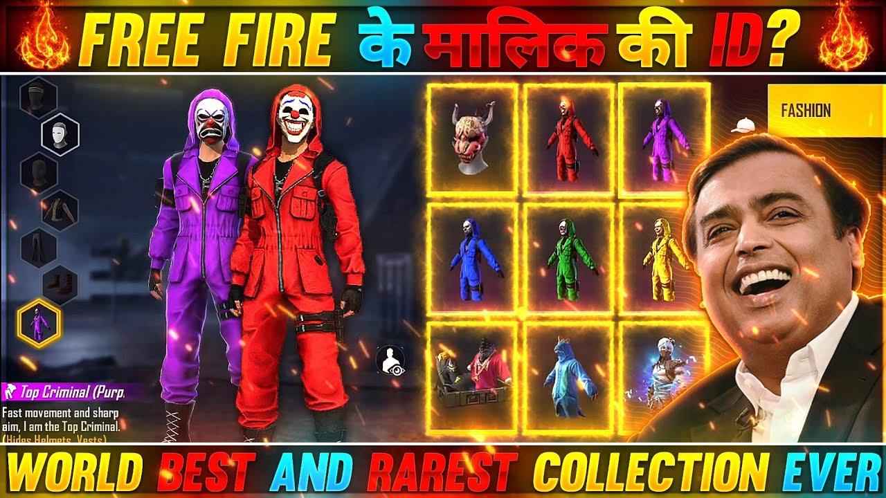 Download FREE FIRE KE MALIK KI ID?😱 WORLD'S BEST AND RAREST COLLECTION EVER😱 || GARENA FREE FIRE