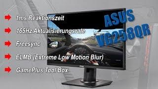 ASUS VG258QR 165 Hz Gaming-Monitor ohne Lag