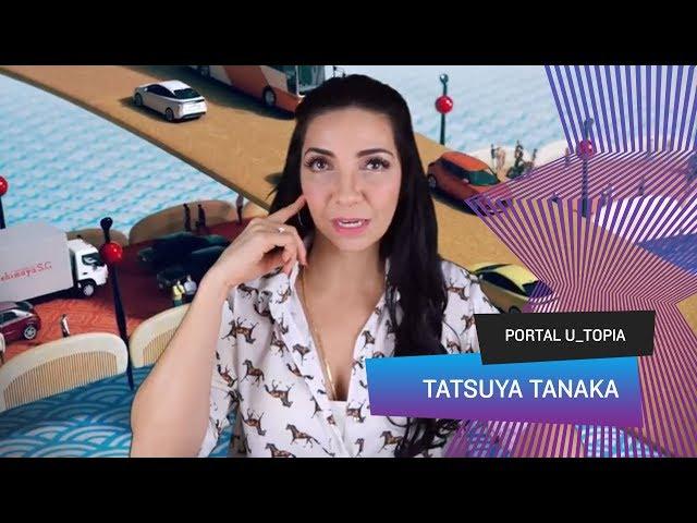Portal U_topia - Tatsuya Tanaka