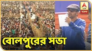 Intellectuals close to TMC in a meet against communalism | ABP Ananda