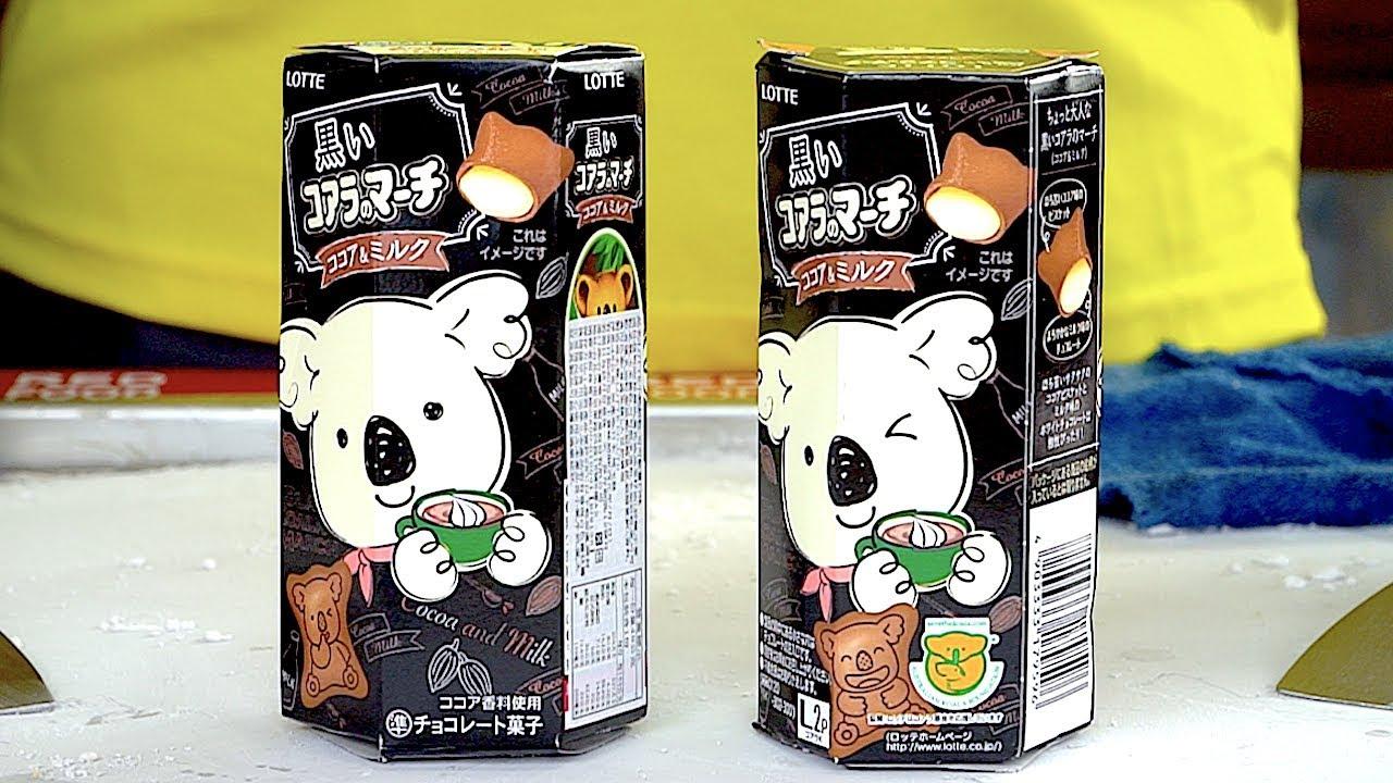Japanese Black Koala's March Ice Cream Rolls