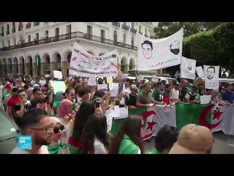 الجزائر: الطلاب يتظاهرون رفضا للانتخابات الرئاسية.. والحملة تدخل يومها الثالث  - 11:00-2019 / 11 / 20