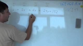 Задача №147. Алгебра 7 класс Макарычев.