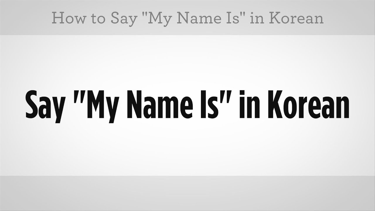 """How to Say """"My Name Is""""  Learn Korean"""