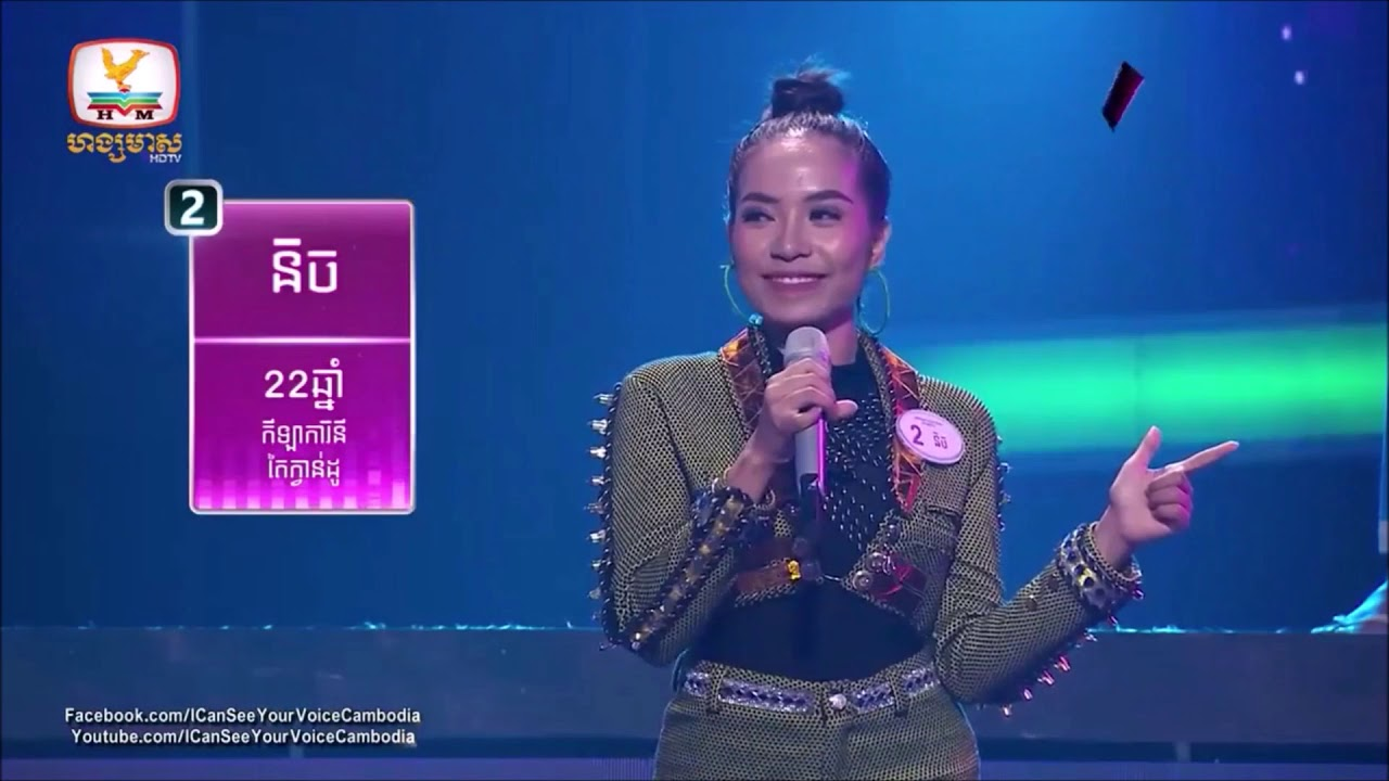 NiNich នីនិច 'I Can See Your Voice' Hang Meas HDTV - Ep.11 [2019]